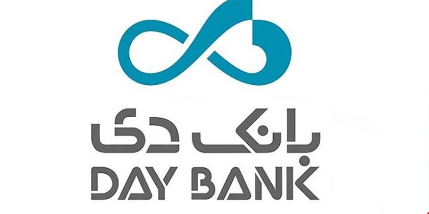 بانک دی ۹ هزار فقره تسهیلات به کادر درمان و کسبوکارهای آسیبدیده از کرونا پرداخت کرد