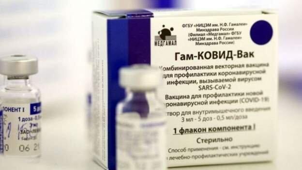تعلیق تایید واکسن اسپوتنیک از سوی سازمان جهانی بهداشت