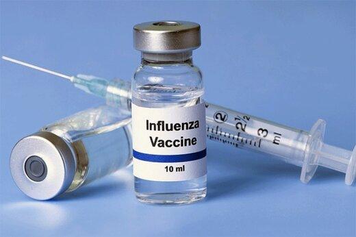 قیمت واکسن ایرانی آنفولانزا چقدر است؟